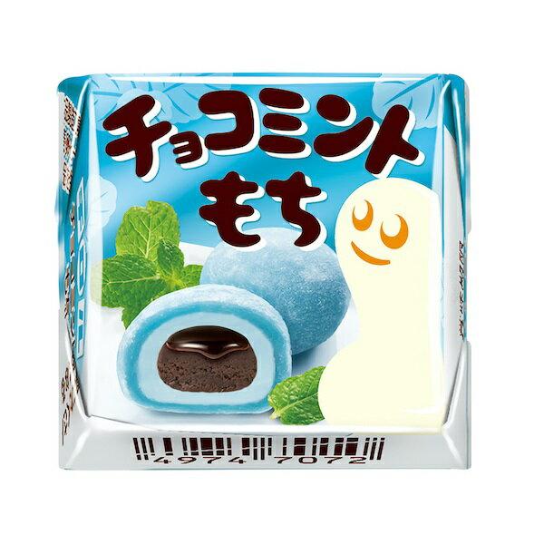 【特価】チロルチョコチョコミントもち30個入り1BOX期間限定発売【駄菓子】【夏季クール便配送(別途220円〜】