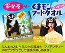 くまモン ジャージー乳ソフト チロル【駄菓子】チロルチョコ くまモン ジャージー乳ソフト 45...
