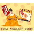 【特価】★冬季限定★チロルチョコ きなこもち 30個入り1BOX チロル【駄菓子】