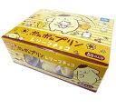 【特価】ポムポムプリン レリーフチョコ 50個入り1BOX【