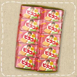 【特価】ビスコミニパックいちごグリコ(glico)20個入り【駄菓子】