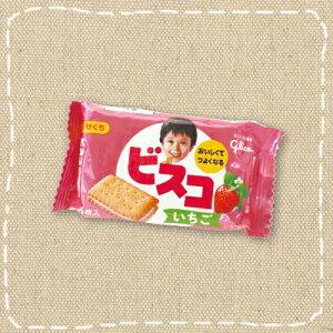 【特価】ビスコミニパックいちごグリコ(glico)【駄菓子】