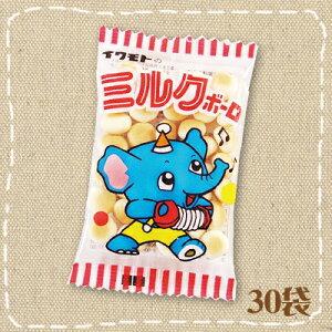 みんな大好き♪お子様のおやつに♪【特価】ミルクボーロ 岩本製菓【駄菓子】懐かしのたまごボー...