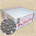 チョコカステラ 150個入り1BOX 日本ラスクフーズ(株)(元:植竹製菓)駄菓子屋さんのチョコリングカステラ