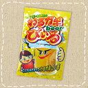 ビールそっくり?!【特価】わるガキびいる(粉末ジュース) 30個入り1BOX 【駄菓子】