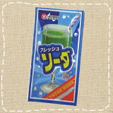【特価】ニューフレッシュソーダ 粉末ジュース 50個入り1BOX 松山製菓【駄菓子】