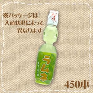 【送料無料】PETボトル入りラムネ飲料 ハタ鉱泉「ペットラムネ」 スイーティー味 450本(15ケース)【卸特価】