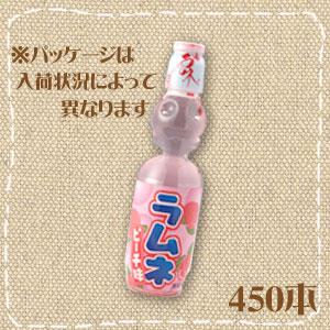 【送料無料】PETボトル入りラムネ飲料 ハタ鉱泉「ペットラムネ」 ピーチ味 450本(15ケース)【卸特価】
