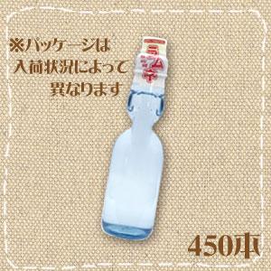 【送料無料】昔懐かしい ビンラムネ 30本入り15ケース(450本) 卸販売【卸特価】