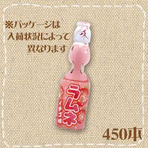 【送料無料】昔懐かしい ビンラムネ(イチゴ味) 30本入り15ケース(450本) 卸販売【卸特価】