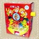 【特価】リリー パチンコ ガム(150個付き1セット) 【駄菓子】押し出し式ガムの商品画像