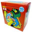 【特価】リリー 大吉 ガム(150個付き1セット) 【駄菓子】の商品画像