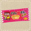 【特価】のし梅さん太郎 菓道【駄菓子】