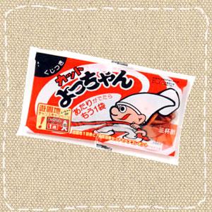 駄菓子のロングセラー商品【特価】あたり付 カットよっちゃんいか 【駄菓子】三杯酢 40付 大...