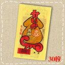 【特価】甘いか太郎 キムチ味 菓道 30枚【駄菓子】の商品画像