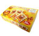 【卸価格】うずらのたまご 燻製風味 20個入×5BOX(100個) 【一榮食品】うずらの味付けたまご珍味・ 弁当のおかず・サラダ・おつまみに