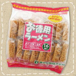 おやつにも夜食にも スープ代わりにも【卸価格】お徳用ラーメン 即席麺 東京拉麺【特価】