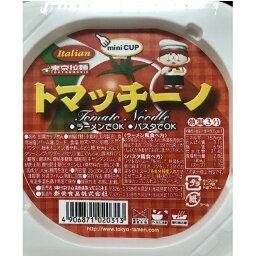 【卸価格】ミニカップ トマッチーノ 90個 ペペロンチーノの姉妹品【東京拉麺】卸特売 駄菓子 ラーメンパスタ