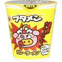 【特価】ブタメン カレーラーメン 即席カップ麺 15個入り1BOX おやつカンパニー【駄菓子】 その1