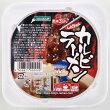 【卸価格】ミニカップカルビラーメン即席カップ麺東京拉麺90個【駄菓子】