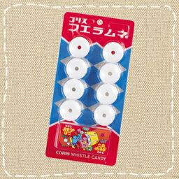 【駄菓子】フエラムネ 【コリス】20個入り1BOX おもちゃ箱つき