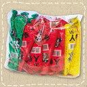 【特価】にんじん 30個入り きしうえ 昔なつかしのポン菓子 【駄菓子】