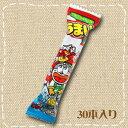 【特価】やおきん うまい棒 エビマヨネーズ 30本【駄菓子】の商品画像