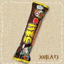 やおきん うまい棒 チョコレート 30本 駄菓子 特価の商品画像