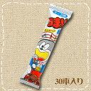 【特価】やおきん うまい棒 チーズ 30本【駄菓子】の商品画像