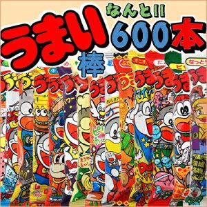600本超お買い得価格!!【卸価格】うまい棒 30本入×20BOX(600本)カートン大箱・超大人買い ...