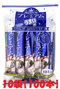 プレミアムうまい棒!新登場!【駄菓子】プレミアムうまい棒 モッツァレラチーズ味&カマンベー...