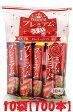 【駄菓子】 プレミアムうまい棒 明太子味 大量100本 【卸価格】TVで放映!人気急上昇