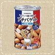 【非常食】サンリツ プチバゲット 缶入り85g氷砂糖入り(発送まで5日前後)