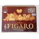 【卸価格】サンフィガロ 46個入り【三立製菓】クッキー・パイ詰合わせ【特価】