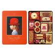 【お歳暮お中元ギフト】赤い帽子ボックスクッキー詰合せギフト缶入りチボリーナ【卸価格】