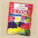 【特価】ノンシュガー果実のど飴(袋) カンロ その1