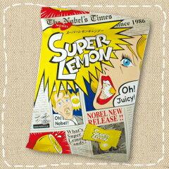 昔ハマった人も多いはず?!【復刻版】スーパーレモンキャンディ復刻版 袋タイプ
