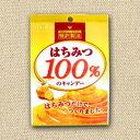 【特価】はちみつ100%のキャンデー【扇雀飴本舗】...