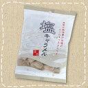【特価】塩キャラメル 日邦製菓 【熱中症対策】