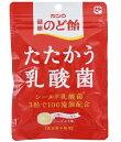 カンロ健康のど飴たたかう乳酸菌袋80g×6袋