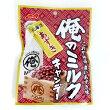 【特価】俺のミルク北海道あずきキャンデー80g袋タイプノーベル製菓