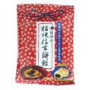 【特価】桔梗屋 桔梗信玄餅飴 袋タイプ ノーベル
