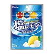 塩レモンタブレット36g120個卸特売フルタ製菓熱中症対策便利なチャック付塩分チャージ