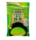 【期間限定】特濃ミルク8.2 抹茶 袋キャンデー 80g UHA味覚糖