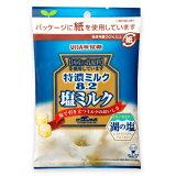 【期間限定】特濃ミルク8.2 塩ミルク 袋キャンデー75g×30袋 UHA味覚糖 湖の塩 レイククリスタルソルト使用 熱中症対策にも