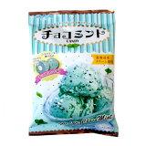 チョコミントキャンデー80g×6袋 扇雀飴 北海道産クリーム使用
