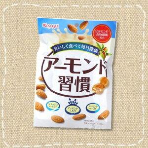 【特価】アーモンド習慣85g春日井製菓