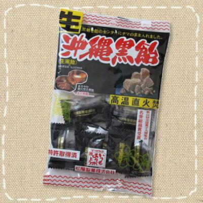 【特価】(生)沖縄黒飴 個包装 130g【松屋製菓】特許取得商品