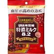 【卸価格】特濃ミルク8.2あずきみるく93gUHA味覚糖【特価】血圧が高めの方に機能性表示食品