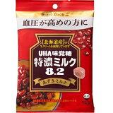【卸価格】特濃ミルク8.2 あずきみるく 93g UHA味覚糖【特価】血圧が高めの方に 機能性表示食品